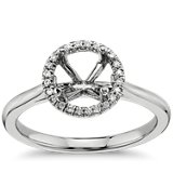 Plain Shank Round Halo Engagement Ring in 14k White Gold